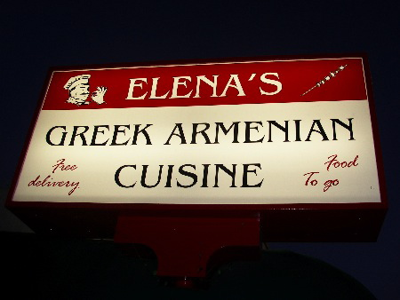 Elena's Greek Armenian Cuisine: Gobbling Wonder Meat + More