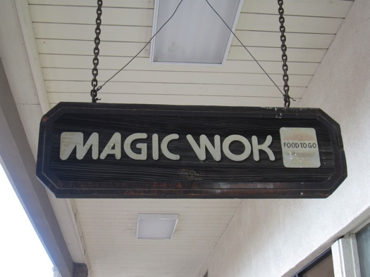 Crispy House (fka Magic Wok): Filipino in Little India